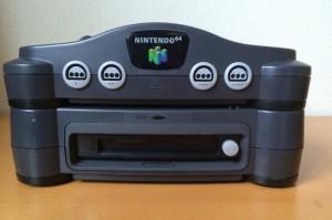 nintendo-64dd-console-930x617