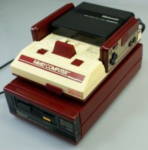 fully-working-nintendo-famicom-console-disk-system-5-game-set-hvc-001-nes-ae70eff34c97e8e2521c16fb93ef35b4